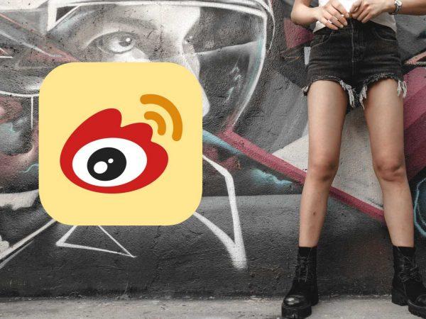 Weibo banner