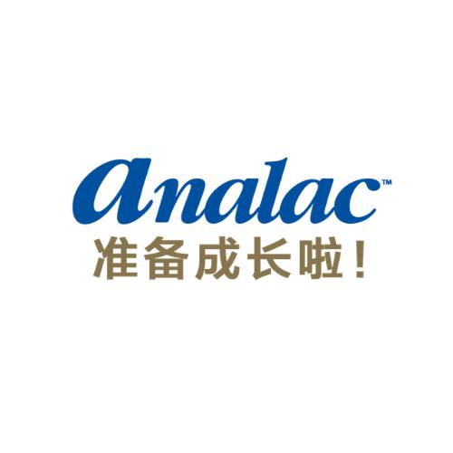 logo Analac