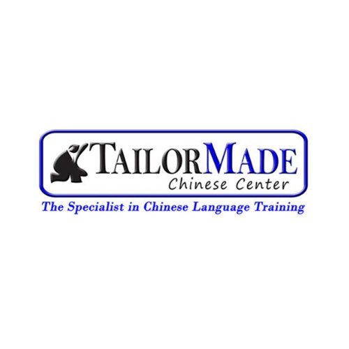 logo Tailor Made Chinese